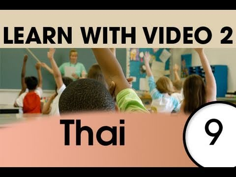 Learn Thai with Video - Thai Expressions and Words for the Classroom 2