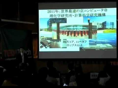 Supercomputing with TSUBAME2.0 and Beyond: Satoshi Matsuoka at TEDxTitech