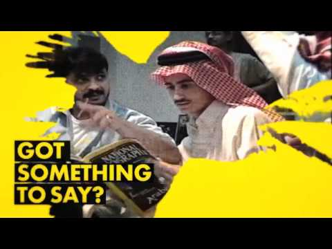 TEDxArabia - الشباب الأكثر تنافسية  Saudi Most Competitive Youth Competition