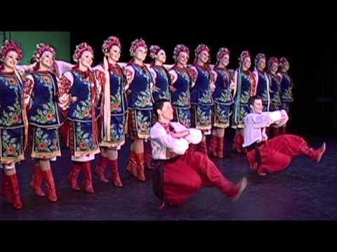 Voloshky Ukrainian Dance Ensemble