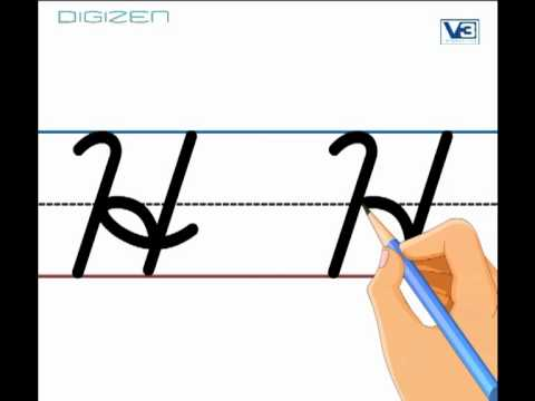 KidRhymes - Learn english Cursive Letter - H