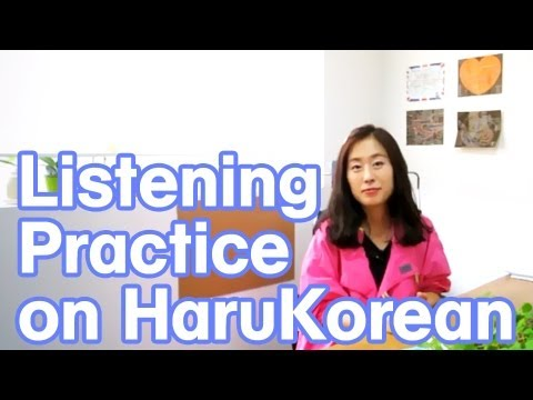 HaruKorean Update: Level 4 + Dictation Exercise!