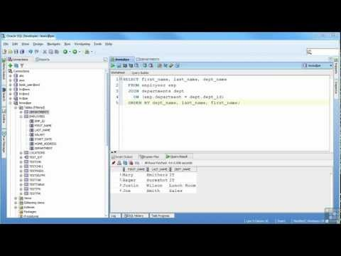 Oracle 11G Tutorial | Performing Joins | InfiniteSkills Training