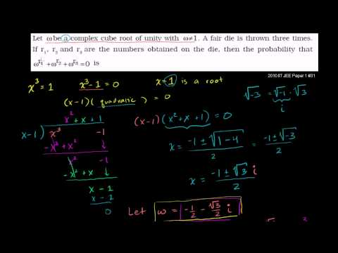 IIT JEE Complex Root Probability (part 2)