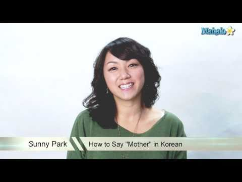 "How to Say ""Mother"" in Korean"