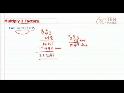 Multiply Three Factors