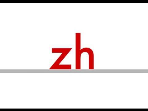 zh - Phonics - the unique sound in treasure, usual, vision