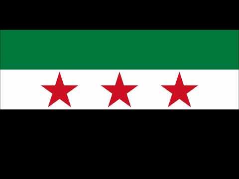 National Anthem of Syria | النشيد الوطني السوري