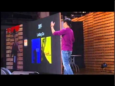 TEDxTaipei - David Tao - Unlearn to Learn ( 陶喆 - 放下才能獲得更多)
