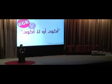 TEDxEffatU - Abrar Wafa - To Be or Not To Be