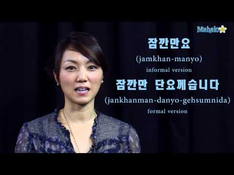 "How to Say ""I'll be right back"" in Korean"