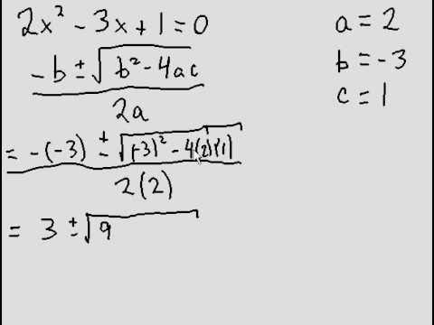 Quadratic Formula - Solving the trinomial