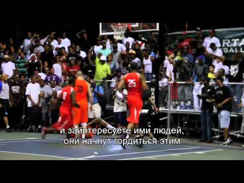 Sports in America, A Ball and a Hoop (Russian Subtitles)