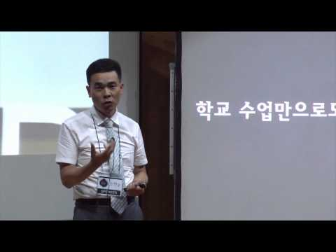 No prerequisite learning, No worry (선행학습 끝, 걱정 끝):  HyeunSeong Shin at TEDxBusan