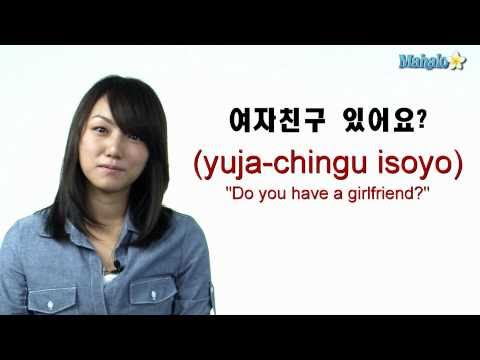 "How to Ask ""Are you dating anyone?"" in Korean"