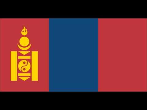 National Anthem of Mongolia | Монгол улсын төрийн дуулал