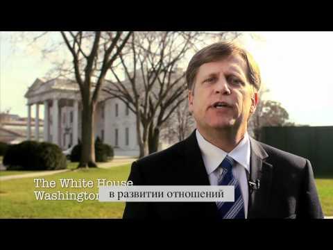 Ambassador McFaul Introduction Video