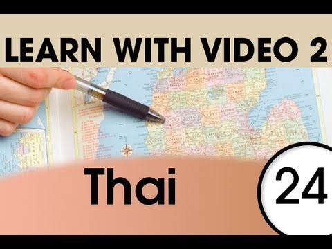 Learn Thai with Video - 5 Must-Know Thai Words 1