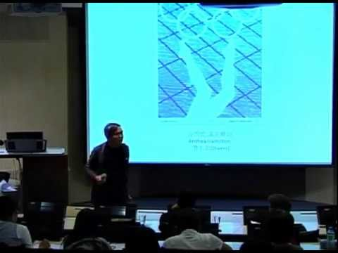 Desing City 1.0 設計城市的原汁新味: 謝春德 at TEDxCCU