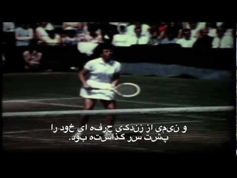 Sports in America, Women's Sports  (Persian Subtitles)