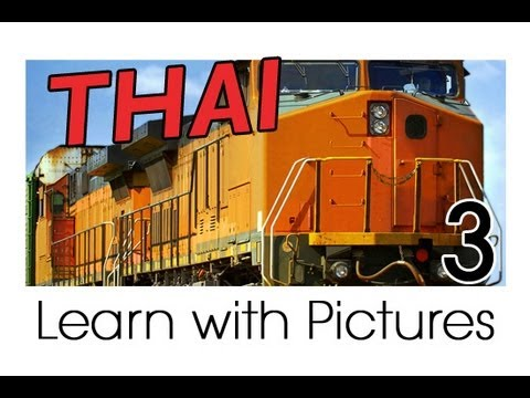 Learn Thai with Pictures - Getting Around in Vehicles