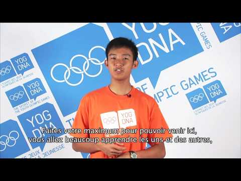 Youth Olympics - Singapore - Sean Lee - Singapore 2010 Youth Olympic Games