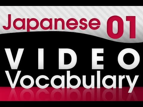 Learn Japanese - Video Vocabulary