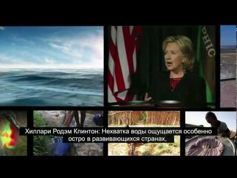 US Water Partnership - Russian