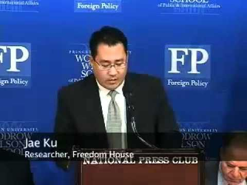 The Current State of North Korea and the Future of the U.S.-Korea Alliance - Panel 2