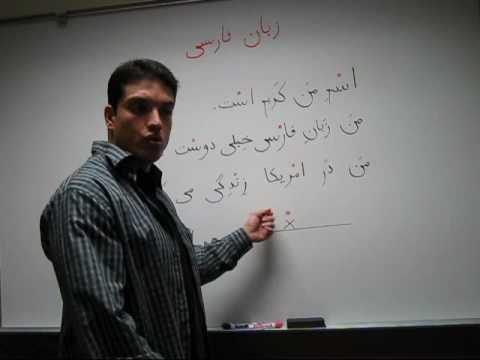 Alkhimia 007 - Persian 007 (ENG) Short Vowels