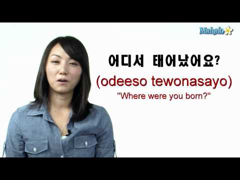 "How to Ask ""Where were you born?"" in Korean"