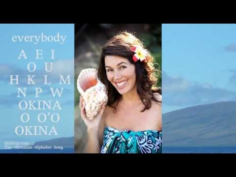Hawaiian Alphabet Song - DidiPop Kids' Music (Best Kids' Song 2011 - John Lennon)