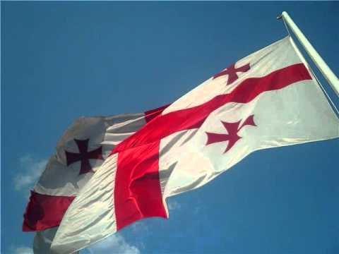 National Anthem of Georgia (თავისუფლება)