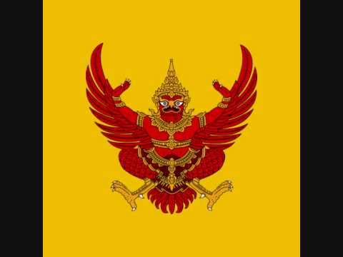 Royal Anthem of the Kingdom of Thailand