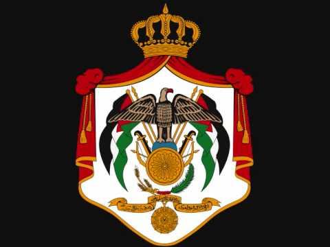 National Anthem of Jordan (النشيد الوطني الأردني)