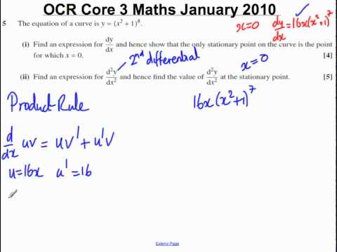 Q5(ii) Core 3 OCR Maths January 2010.mp4