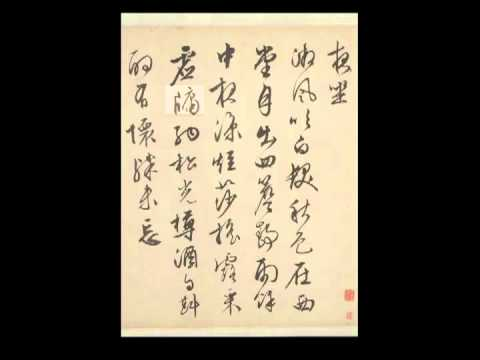 Self-composed Poems in semicursive script, Wen Zhengming (1470-1559), 1545