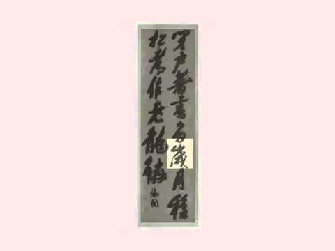 Poetic lines in semicursive script, Zhang Ruitu (1570-1641)