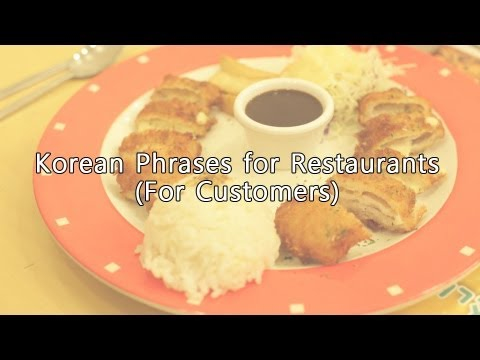 Korean Phrases for Restaurants (For Customers)