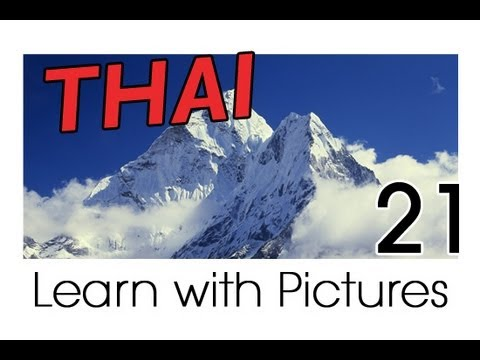 Learn Thai with Pictures -- Describing the World Around You