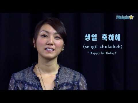 "How to Say ""Happy Birthday"" in Korean"