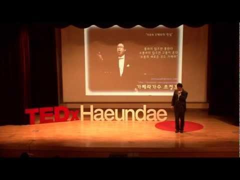 TEDxHaeundae - 조정호 - 소통의 리듬을 찾아라!! - 21/04/2012