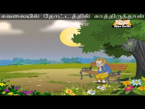 Naalai (Tomorrow) - Tamil Nursery Rhyme with Sing Along