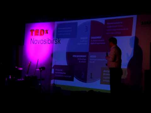 TEDxNovosibirsk - Aleksandr Sysoev - on the Information Space of the City