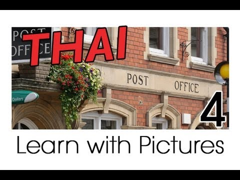 Learn Thai with Pictures -- Around Town