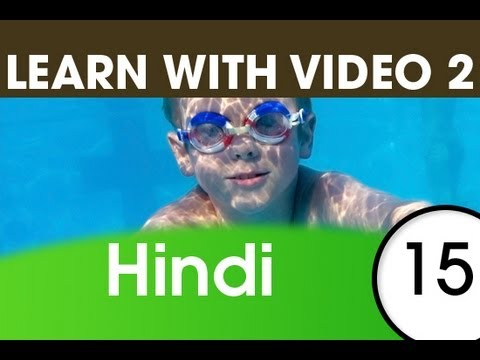 Learn Hindi with Pictures and Video - Staying Fit with Hindi Exercises