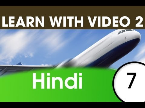 Learn Hindi with Pictures and Video - Getting Around Using Hindi