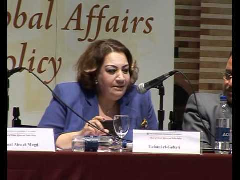 Tahrir Dialogue 6 and the Launch of The Cairo Review of Global Affairs- Part 2