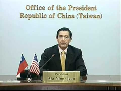 "President Ma Ying-jeou on ""U.S. - Taiwan Relations in a New"