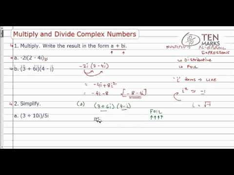 Multiply and Divide Complex Numbers